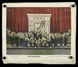 建国后 北京电影制片厂出品 中国电影发行放映公司发行《在毛主席身边唱歌》老宣传画 一组四张(尺寸:27*33cm*4)HXTX301255