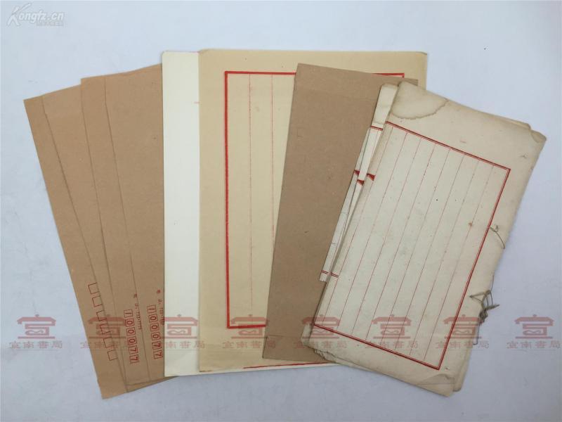 张国基旧藏:信笺纸、信封及民国时期筒子页等一组合拍(如图)【190805AC 19】