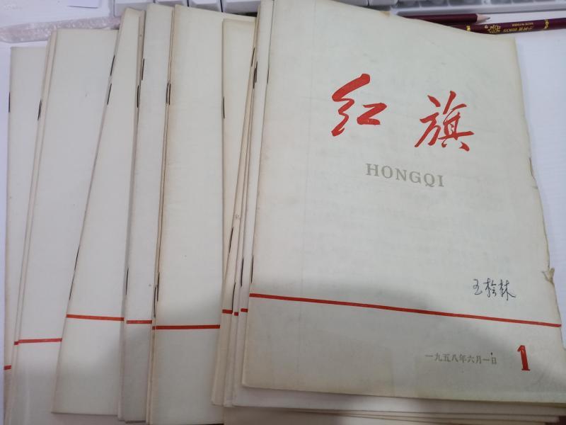 1959骞寸孩����蹇�1-24����   H072945
