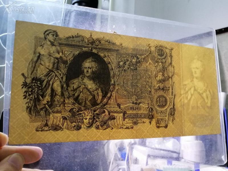 清代時期  俄羅斯紙幣    超級大尺寸  非常精美漂亮,品相非常好,好品相難得,水印清晰,珍稀    詳細如圖所示