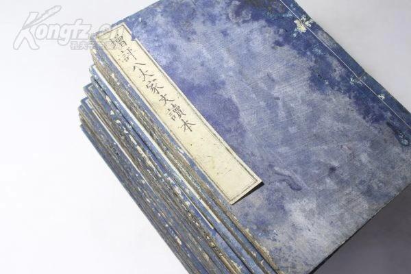 《增評唐宋八大家文讀本》30卷16冊全 沈德潛評點 1856年安政2年 和刻本 內含《師說》《論佛骨表》《捕蛇者說》《小石潭記》《朋黨論》《留侯論》《石鐘山記》《六國論》《傷仲永》等千古名篇。