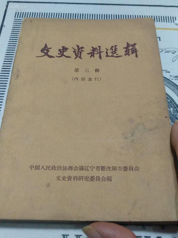 寤哄�借����涔�~1963骞�1��1�般�����茶�����杈���锛�浠���8000��