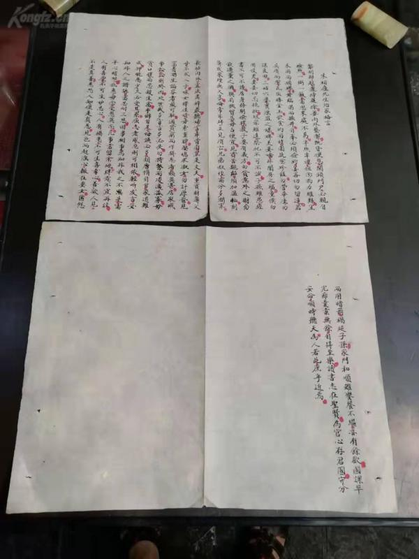 毛笔手写《朱柏庐治家格言》因该是民国时期的,毛笔字写的很好,详见图