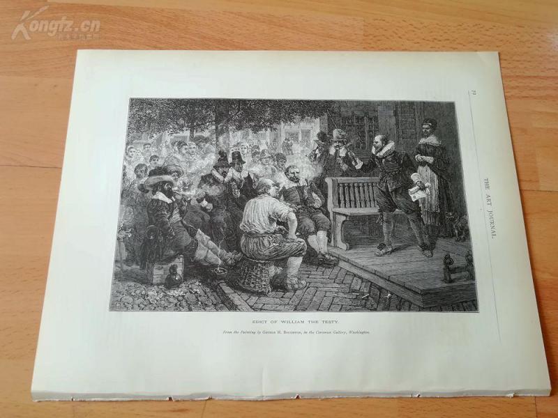 1878年木刻《威廉·凱西法令》(EDICT OF WILLIAM THE TESTY)---選自當年藝術日志--紙張32*24厘米