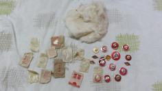 文革年代,毛泽东徽章20枚 19073129全新,而且一些还有语录的包装纸