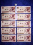 第四版人民幣1980年1元10張合拍