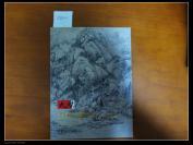 北京九歌2011春季拍卖会 天津文物公司旧藏夜场