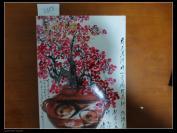 上海工美第71届艺术品拍卖会