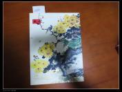 北京九歌艺术市场第十期拍卖会 中国书画一