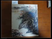 上海崇源2010年迎春中国艺术品拍卖会 书画古董