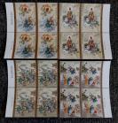 促销邮票  2017-7T西游记(二)(全4枚)有边方联邮票  合计面值21.6元。