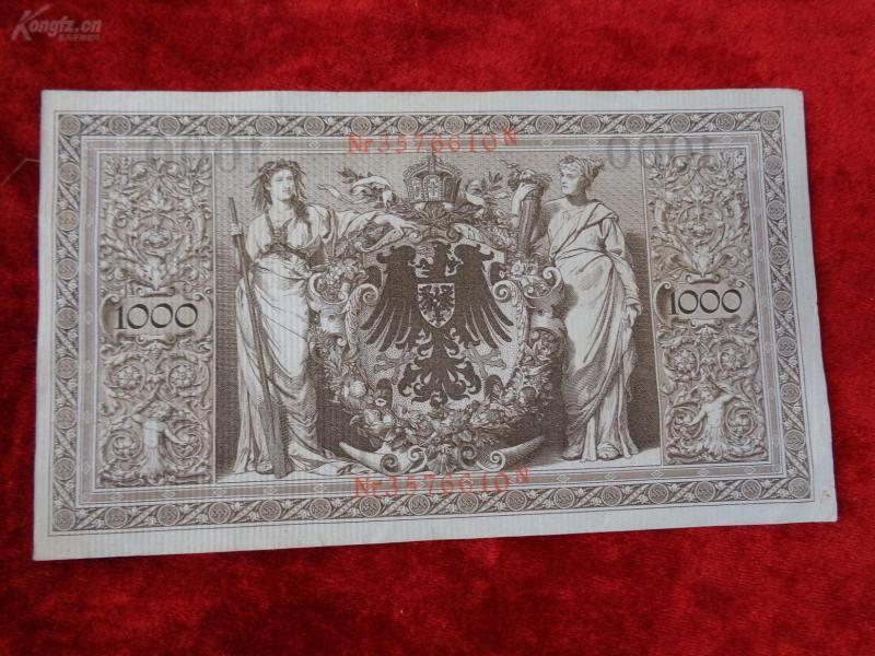 外國紙幣一張,品好如圖。