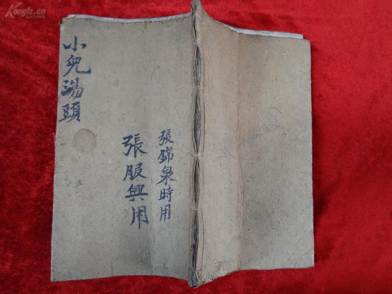 繪圖中醫手抄本《小兒湯頭》清,1厚冊全,內容好,書法精美,160面,23cm13cm,品好如圖。
