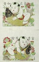 """公盛义精制 套色木版年画""""吉庆如意 富贵有余"""" 一组两张 HXTX300359"""