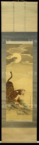 """【日本回流】原装旧裱 刺绣""""虎啸图"""" 一幅(绢本立轴,画心约3.2平尺,钤印:向阳常园)HXTX300332"""
