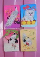 北京饭店动物画平版4枚