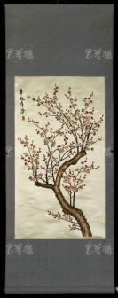 【日本回流】原装旧裱 精制刺绣梅花《卓冠群芳》一幅(画心约3.7平尺)HXTX300724