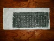 草书书法碑帖,是翁方纲或者是翁同和的。