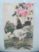 7-80年代名家画作 富贵吉祥一幅 66/41厘米