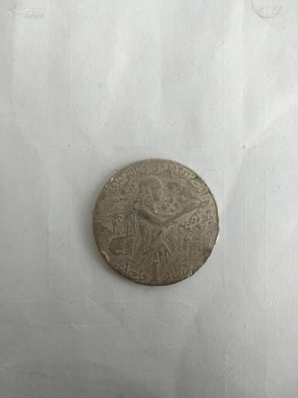 1997年突尼斯硬幣1第納爾外國硬幣紀念幣