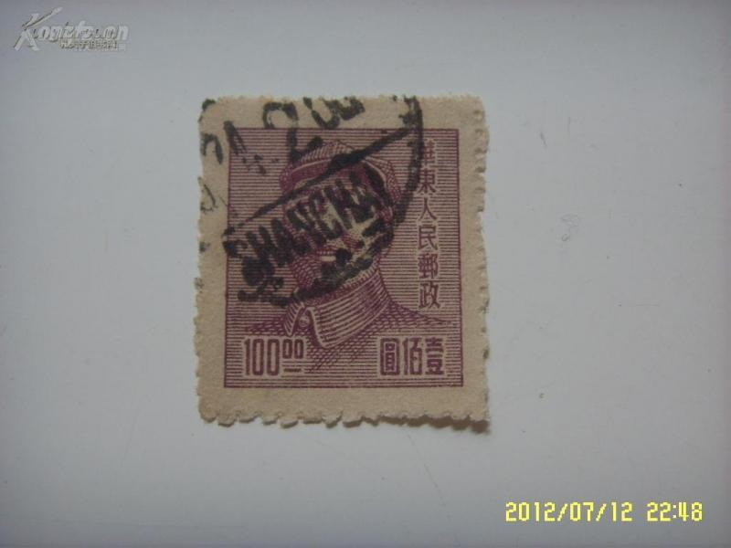華東人民郵政三一版毛澤東像4枚