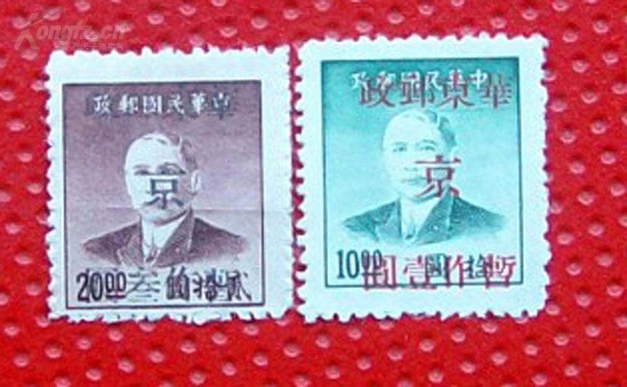 华东区49年南京加盖京2全