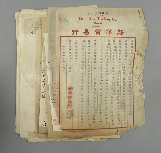 一九五一年 恒業股份有限公司 與天津市人民政府建設局、同和圖書店、北洋商業第一紡織廠、新華貿易行等之間來往公函、信札等一批三十余頁附封五枚 HXTX300535