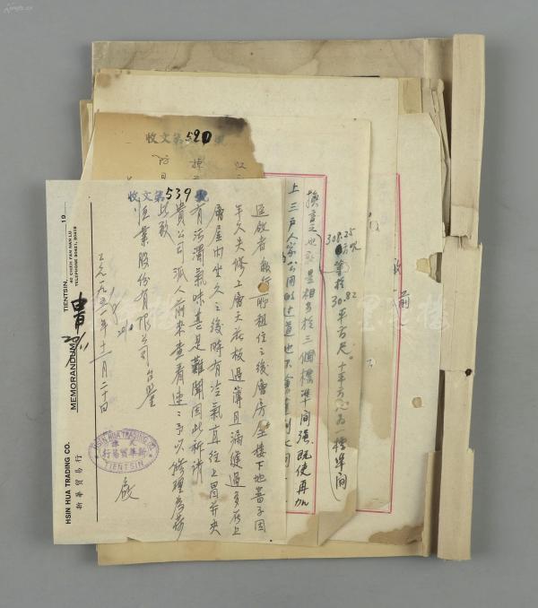 一九五一年 恒業股份有限公司 與橫濱正金銀行、志新橡膠工廠、天津新華貿易行等之間來往公函等17頁附手遞封一枚、卷宗封一件 HXTX300534