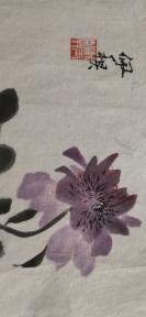 海派著名書畫家陳佩秋花卉