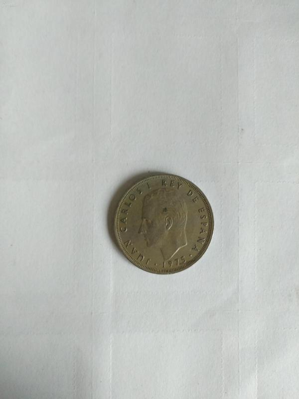 1975年西班牙硬幣25比塞塔外國原包硬幣紀念幣