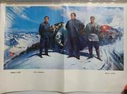 更喜岷山千里雪 油畫一張 c081032