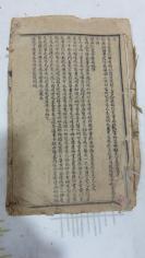 傅青主女科卷上下产后卷上下(民国石印)  19081005
