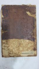 商业新尺牍卷三-民国线装旧书 一本  19081027
