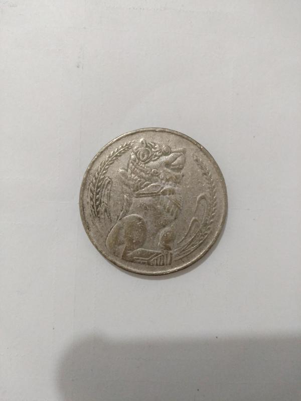 1970年新加坡稀有大硬幣1元外國硬幣紀念幣