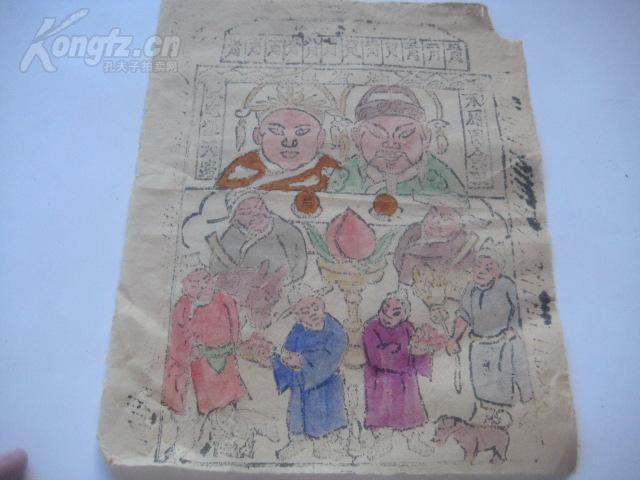 民國木刻五色套印年畫----【灶君位】一幅。
