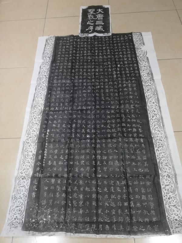 褚遂良圣教序     是書法史上著名碑刻作品,唐代的褚遂良的楷書代表作