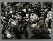 1952年 朱德、贺龙两位元帅 观看全军第一届体育运动大会开幕式 照片一大张(尺寸:30.6*41.1cm)HXTX300607