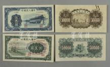 1950年 第一版人民币 伍万圆票样两种 两套共四张 HXTX300684