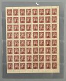 民国三十六年(1947) 山东解放区青州版 毛泽东像(50元)邮票 整版全张 六十四枚HXTX300648