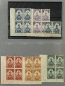 """1949年 华北解放区""""五一国际劳动节纪念""""邮票五枚 全套 四连方 二十枚 另有40元新票正票 横双连 一张 两枚 (其中40元新票正票横双连带下边纸,均中缝漏齿、带印刷标线、左下直角边纸)HXTX300649"""