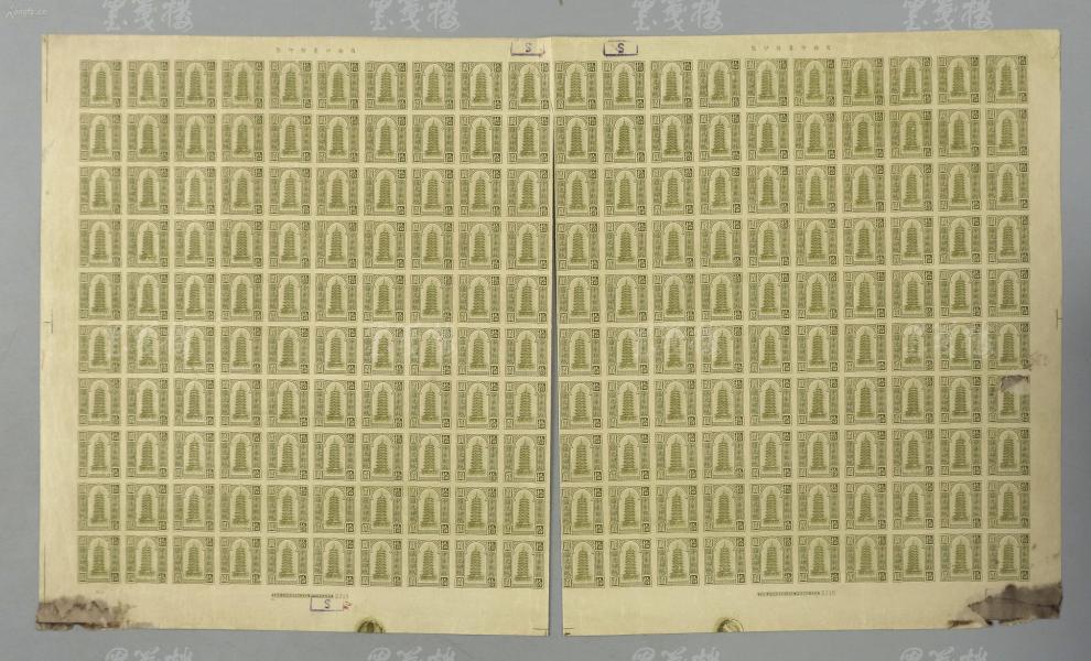 """民国时期 商务印书馆印制 """"中华邮政 汇兑印纸""""  十元 整版 全张 二百枚(无齿,未发行)HXTX300664"""