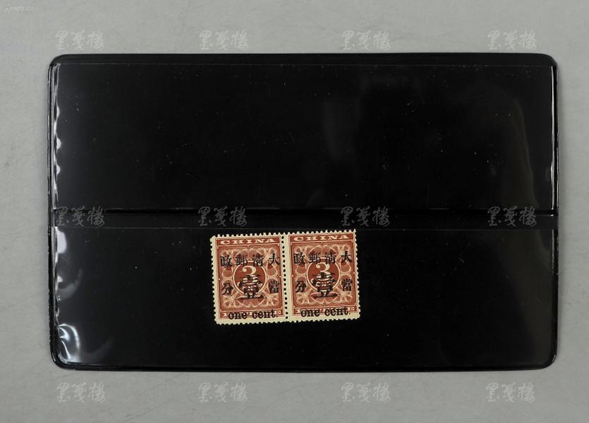 """清末 红印花大字 加盖""""当一分""""邮票 横双连 一张 两枚(加盖下移位出框) HXTX300655"""