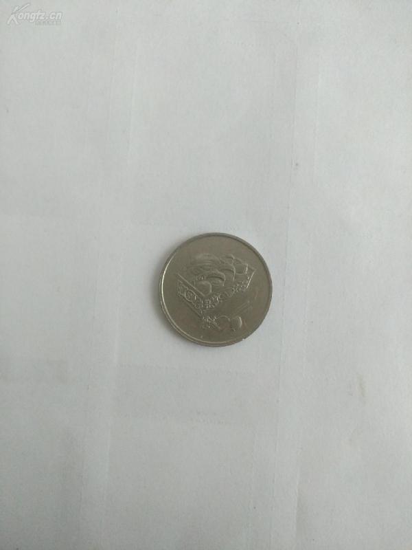 2005年馬來西亞硬幣20仙外國原包硬幣紀念幣