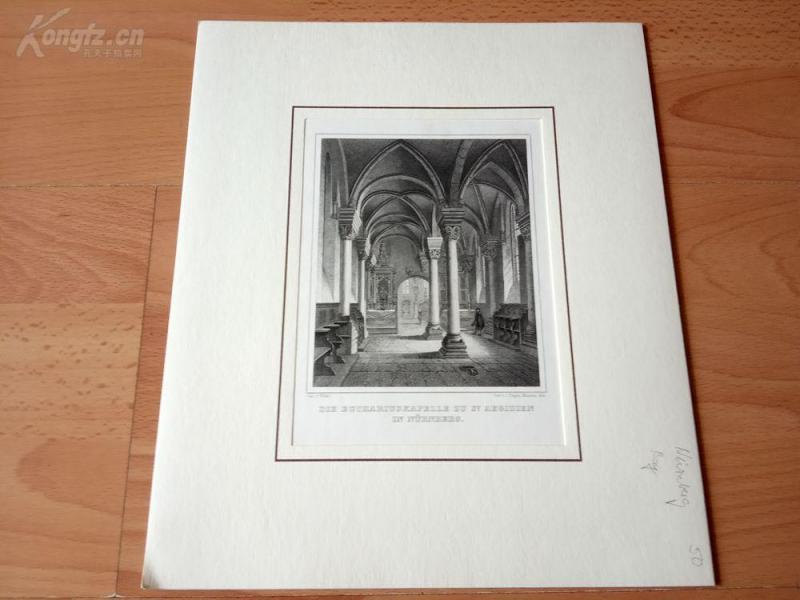 19世紀鋼版畫《呂貝克古城的圣阿吉迪教堂,紐倫堡,德國》(DIE EUCHARIUSKAPELLE ZU ST AEGIDIEN IN NüRNBERG)--卡紙畫框29*24.5厘米