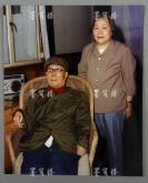 约七八十年代 刘伯承元帅及夫人汪荣华合影彩色照 一张(尺寸28*22.5cm)HXTX300807