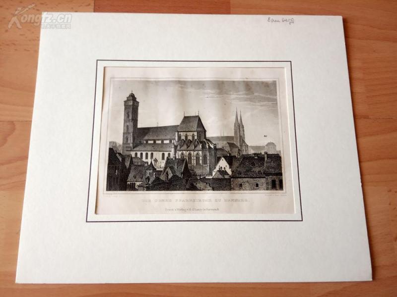 19世紀鋼版畫《班貝克地區最高的教堂,巴伐利亞州,德國》(DIE OBERE PFARRKIRCHE ZU BAMBERG)--卡紙畫框29*24.5厘米