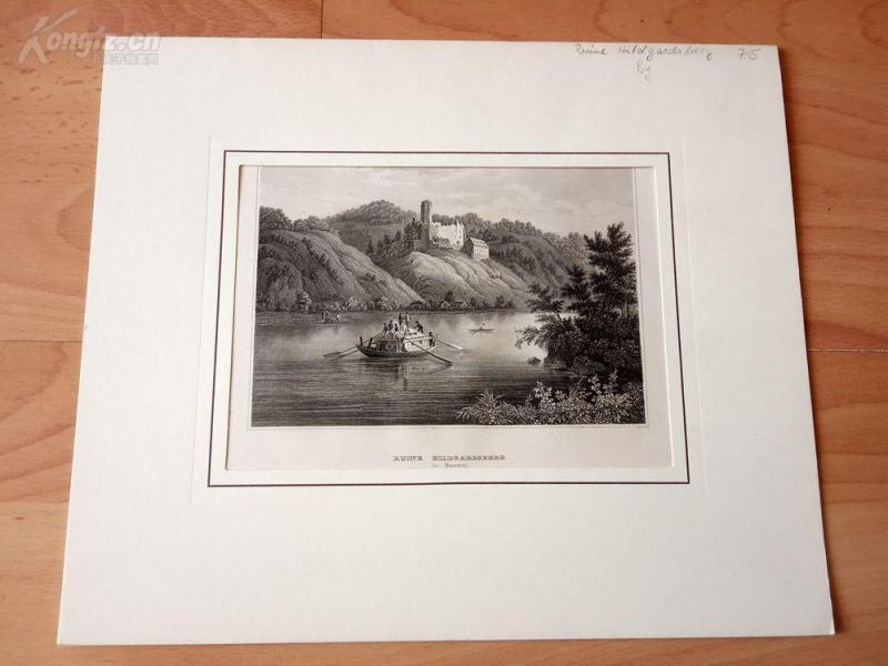 19世紀鋼版畫《萊茵河畔的希爾德加德斯伯格遺址,德國》(RUINE HILDGARDSBERG in Bayern)--卡紙畫框29*24.5厘米