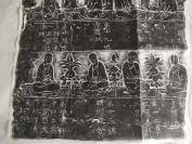 河南灵泉寺石窟大住圣窟隋代刻《大集经月藏分中言》和廿四传法圣