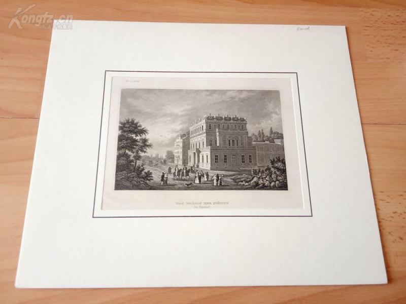 19世纪钢版画《卡塞尔皇家宫殿—威廉郡宫殿(皇帝威廉二世的官邸),黑森州,德国》(DAS PALAIS DER STÄNDE in Kassel)--卡纸画框29*24.5厘米