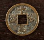 清代 千秋万岁 铜花钱 一枚(直径:4.7cm,重量:33.2g)HXTX300835